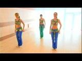 Аэробика. Восточный танец