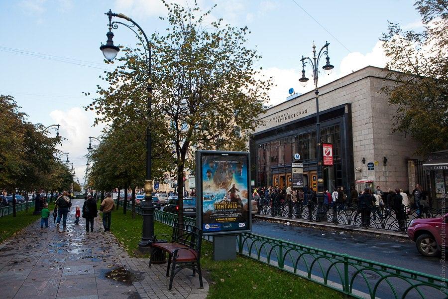 Чернышевский проспект Санкт-Петербург
