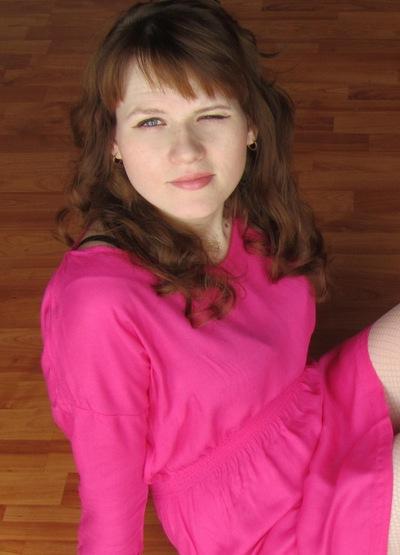 Марина Каньшина, 29 марта 1989, Горно-Алтайск, id15416448