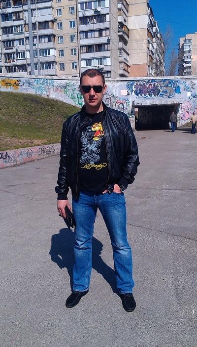 Евгений Валерьевич, 12 ноября 1993, Киев, id205846727